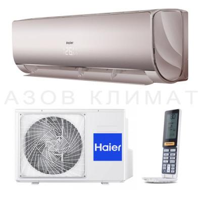 Сплит система Haier HSU-07HNF303/R2-G / HSU-07HUN403/R2 Lightera золотой